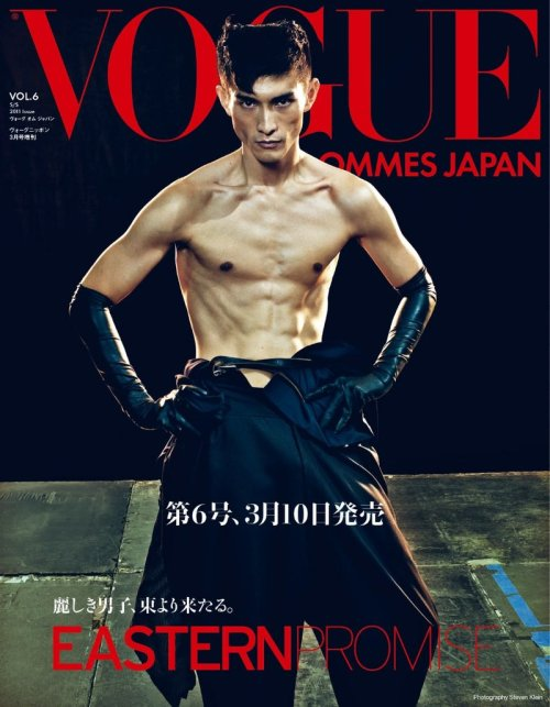 Congratulations to Jose Duran who's pants are featured on the cover of Vogue Homme Japan styled by Nicola Formichetti @formichetti gorgeous!