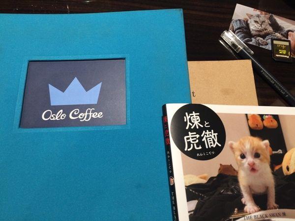 OSLO COFFEE