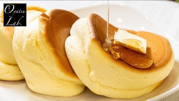 ホットケーキミックスで簡単!ふわふわスフレパンケーキの作り方(ホットケーキミックス使用)/ Japanese Souffle Pancake Recipe | Oyatsu Lab.