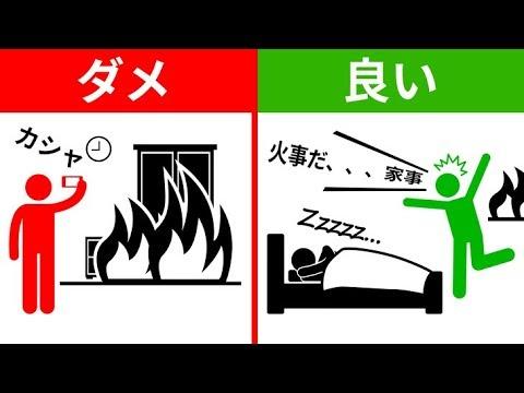 消防士さんにならう! 自宅火災から生き延びる方法9選