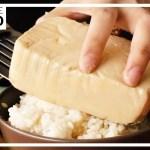 ランチに食べたい!簡単なのに贅沢丼レシピ BEST10