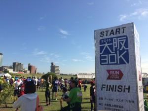 大阪30k