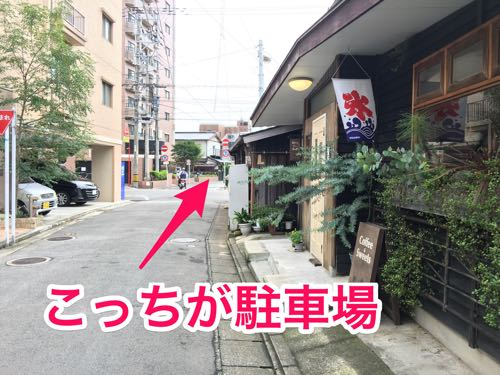 姪浜店,福岡,カフェ,オオカミの口,スコーン