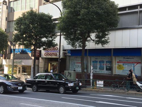 松本佳奈,目黒シネマ,目黒,映画館
