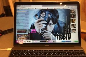 不能犯,松坂桃李,映画,movie,沢尻エリカ