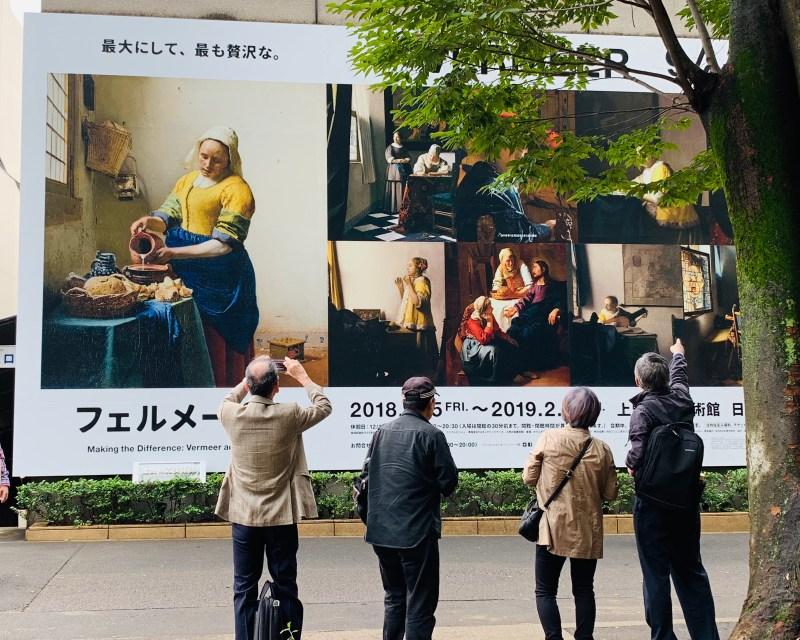 上野の森美術館,フェルメール展,上野駅,フェルメール,アド街,上野,美術,art