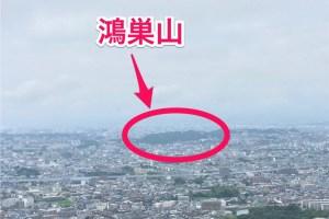 鴻巣山,福岡,fukuoka,福岡市,福岡県,南区,トレイルランニング,トレラン,ランニング,フルマラソン