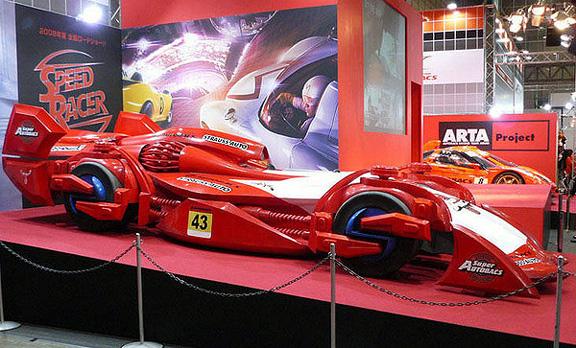 _43-racer.jpg