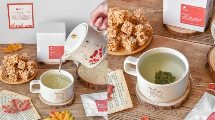 Hazy Tè 彌漫日子:台中宅配美食-精選台灣各地茶葉來製作的文青茶包,適合作為辦公室下午茶點心及伴手禮!