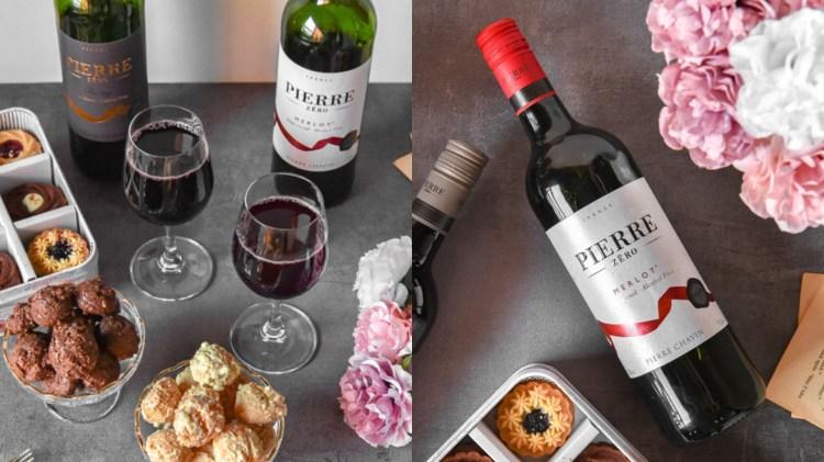 艾果豐:台北宅配美食-純素葡萄酒推薦!最純粹的母親節禮物,來自法國的無酒精葡萄飲料,葡萄香氣厚實,適合作為伴手禮!