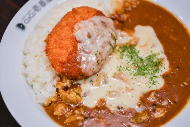【日本廣島縣美食】CoCo壹番屋:濃郁的連鎖日式咖哩飯