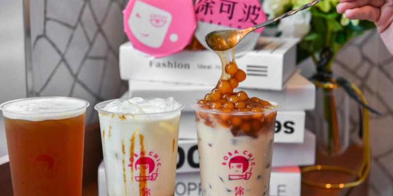 BOBA CHiC徐可波:台中北區美食-使用100%台灣在地茶,將許可自己的態度帶入新潮茶時代!(已歇業)