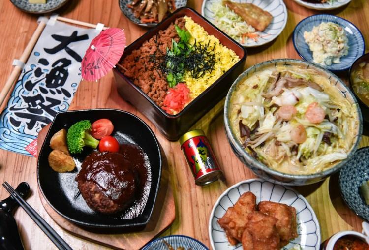 日月水台めいじ:台中西區美食-消費就送和服體驗,日本老闆開的道地居酒屋,午餐時段也吃的到唷!