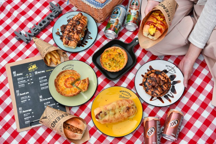 Old鬍餐·酒:台中西區美食-綠園道野餐新選擇,支付押金就讓你整組道具帶著走!(已歇業)