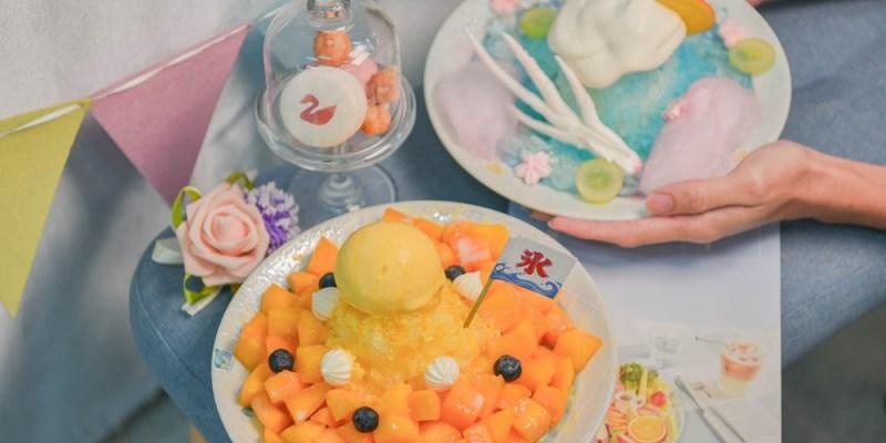 小雲朵甜點工作室:台中南屯區美食-不只賣甜點,還有健康好吃的早午餐及輕食,必拍門口的夢幻鞦韆~