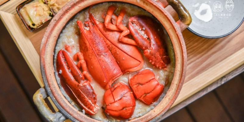 粥潮・精緻粥品:台中西屯區美食-使用一整隻活體龍蝦的霸氣海鮮粥,還可加點還格斯牛小排等高檔食材!