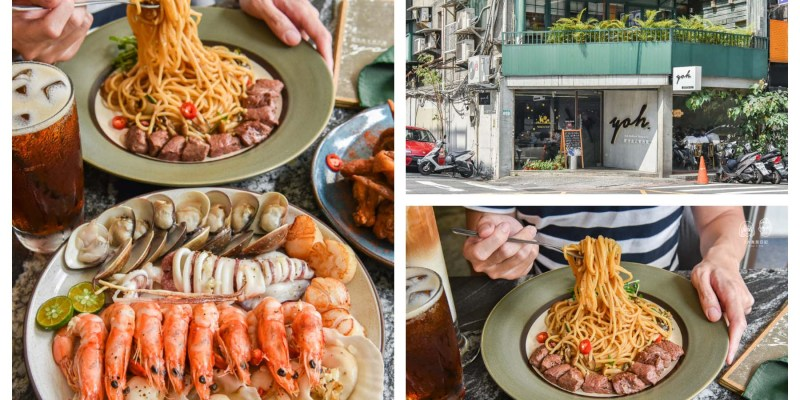 Yoh曜日義式餐酒館:台北大安區餐酒館-寵物友善的義式餐酒館,另有提供包廂、包場等服務,適合慶生開Party!