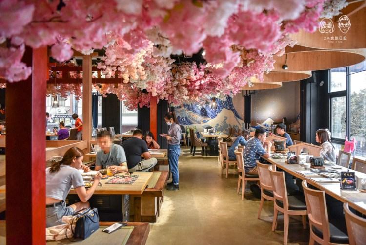 山鯨燒肉:台中北區美食-2020新菜單!不用出國就可以穿和服在櫻花季、楓葉季場景拍照的日式燒肉店,超好打卡,適合情侶約會慶生!