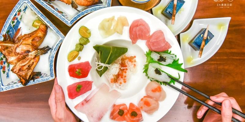 和食望月:台中西區美食-2020新菜單!鄰近勤美誠品綠園道,千元有找的高CP值無菜單日本料理,另有提供包廂!