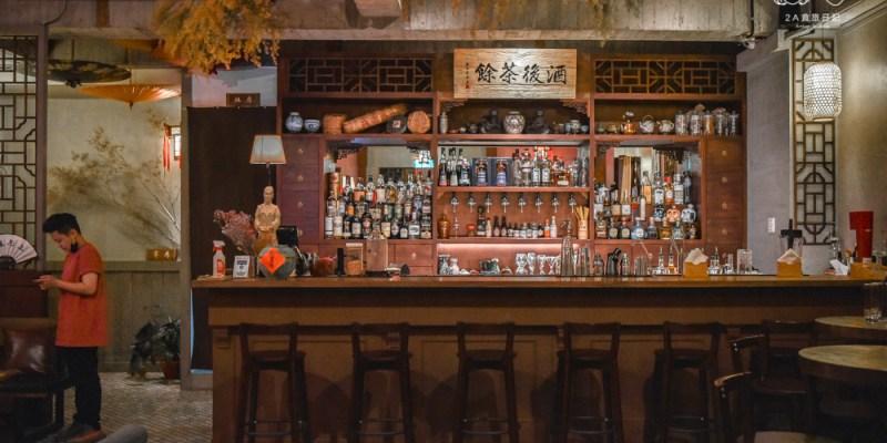 東瑤堂:台中西區美食-特色酒吧推薦!不賣藥,只賣酒,結合中藥堂的中國風餐酒館,適合情侶約會,建議提前訂位!