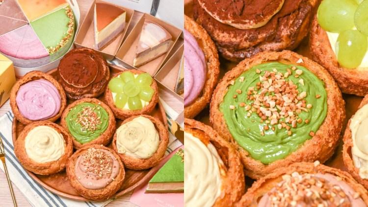 品好乳酪蛋糕大遠百店:台中西屯區美食-來自高雄的高評價宅配甜點,超過20種口味的爆餡脆皮泡芙,香脆不膩口,適合當伴手禮送人!