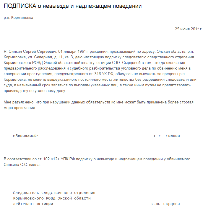 Калькулятор пени за несвоевременную оплату услуг жкх