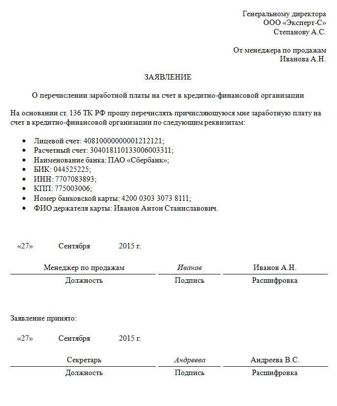 eșantion de contract de opțiune pentru o acțiune în LLC