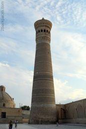 Khalon Minaret
