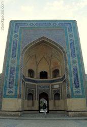 Entrance door of Madrassa
