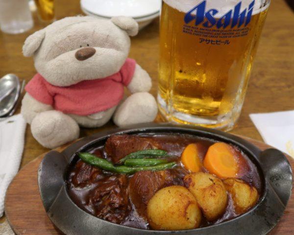 Beef Stew Kamiya Pub Tokyo