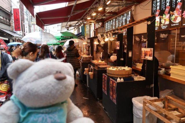 Grilled Abalone Tsukiji Fish Market Tokyo
