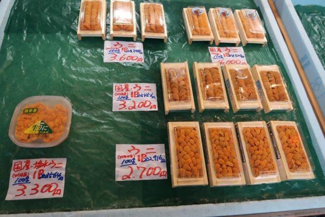 Large portion of Uni (sea urchin) from Tsukiji Market