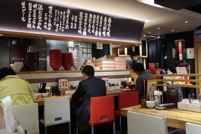 IMG 0064 1024x683 12 days of Japan Travels: Tsukiji Fish Market, Ippudo Ramen & Akihabara Tokyo Day 11!