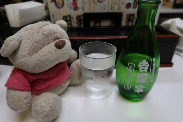 Sake at Yoshinoya for 340 yen