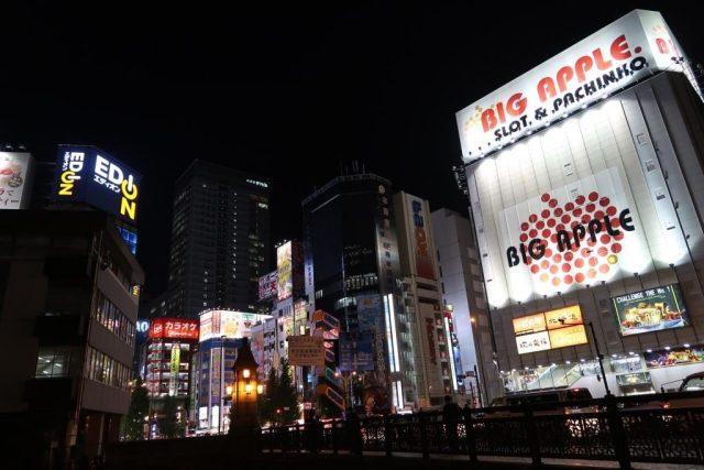 IMG 0103 1024x683 12 days of Japan Travels: Tsukiji Fish Market, Ippudo Ramen & Akihabara Tokyo Day 11!