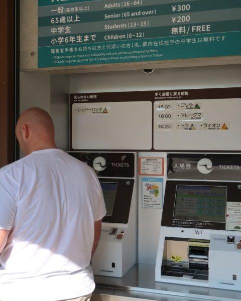 Ueno Zoo Ticketing Machines