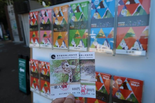 Entrance Tickets to Ueno Zoo at 600 Yen