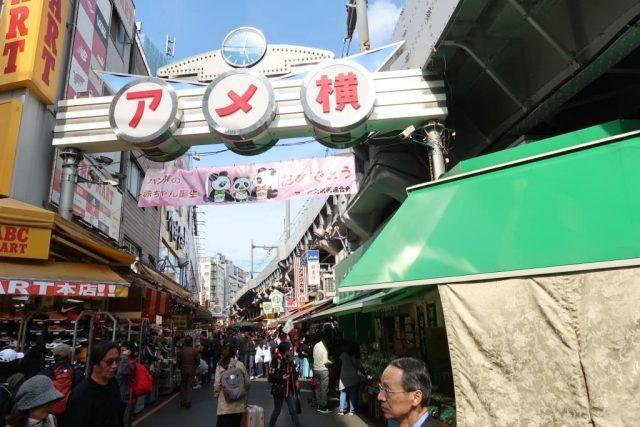 Sunny day at Ameyoko Street Ueno
