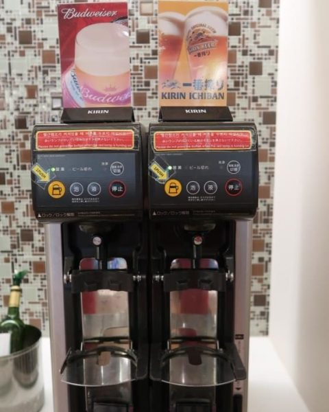 Automated Beer Filling Machine KAL Lounge Narita Airport Priority Pass