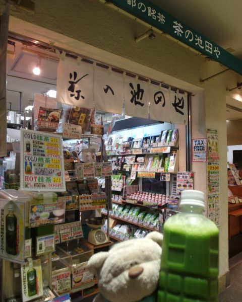 MUST TRY Green Tea at Shinjuku Train Station