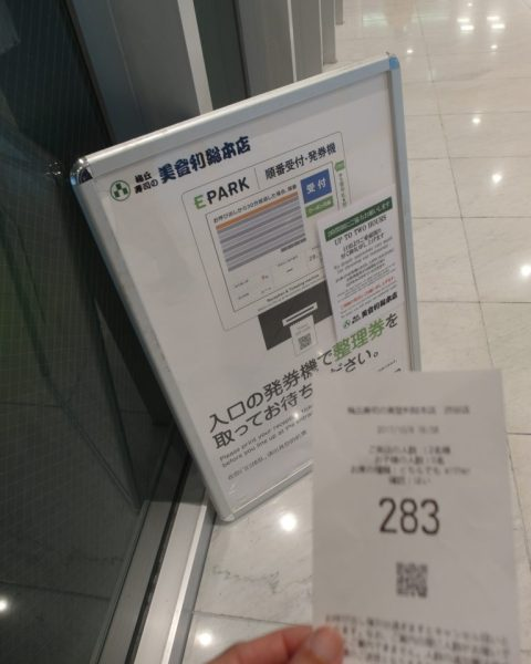 Getting the queue ticket for Midori Sushi Shibuya Mark City