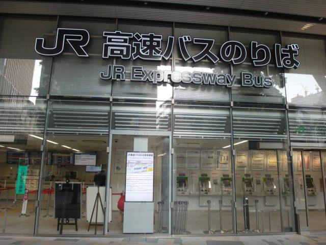 JR Expressway Bus at Tokyo Train Station
