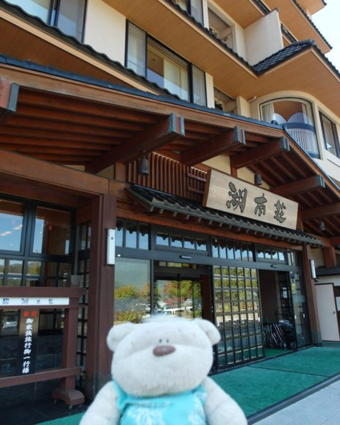 SAM 7896 e1510460237125 768x1024 Top 9 Things to do in Mount Fuji and Kawaguchiko Area!