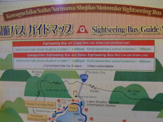 SAM 7898 1024x768 12 Days of Japan Travels: Lake Kawaguchiko Natural Living Center & Sightseeing Bus Tour Day 4!