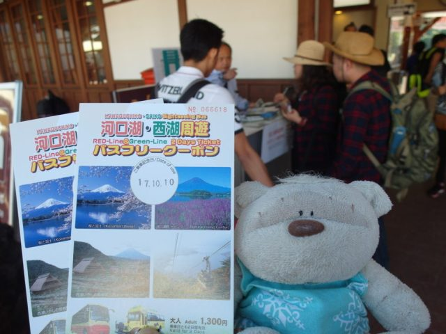 Mount Fuji Sightseeing Bus Tour Tickets (Entrance of Kawaguchiko Station)