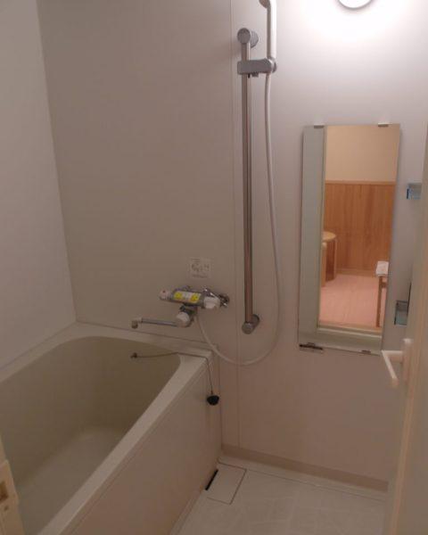 Shower & Bath Tub Konansou 胡南庄