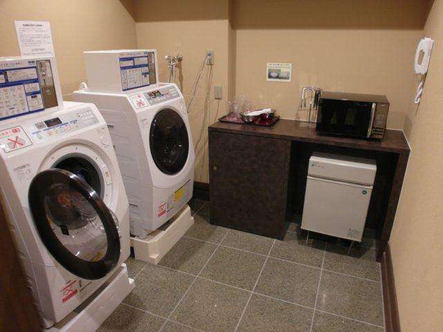 Laundry services Konansou Hotel