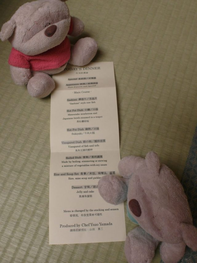 Menu for dinner at Konansou Mount Fuji Hotel Lake Kawaguchiko