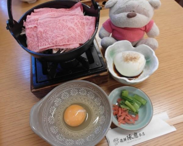 Untitled101 12 Days of Japan Travels: Takayama Hidagyu (Hida Beef) and Bus Ride to Nagoya Day 7!