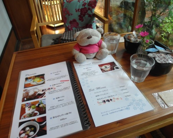 Menu at Takayama Cafe Kamininomachi Street Preservation Area